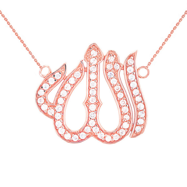 14k Rose Gold Diamond Studded Allah Necklace