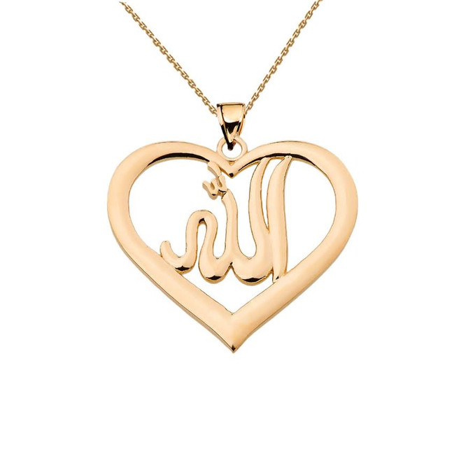 Yellow Gold Allah in Open Heart Pendant Necklace