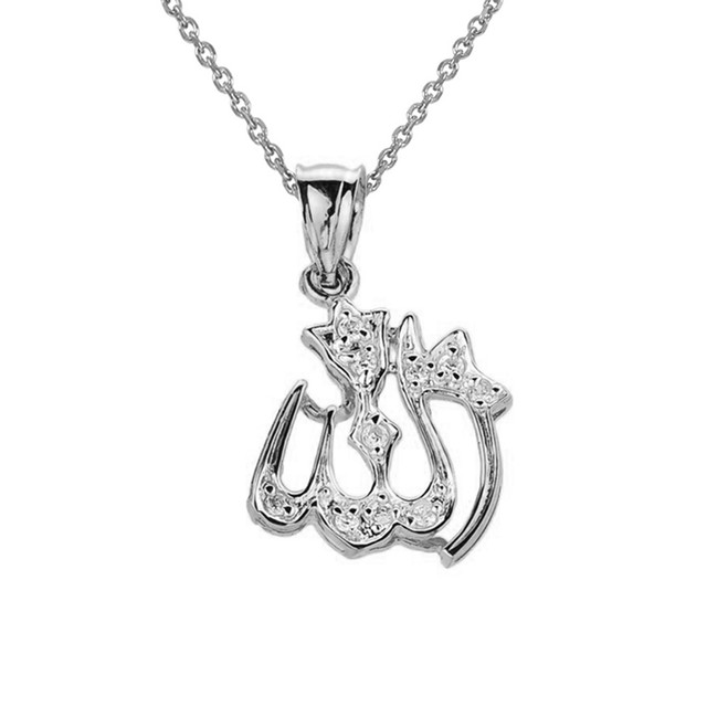 White Gold Diamonds Studded Allah Pendant Necklace