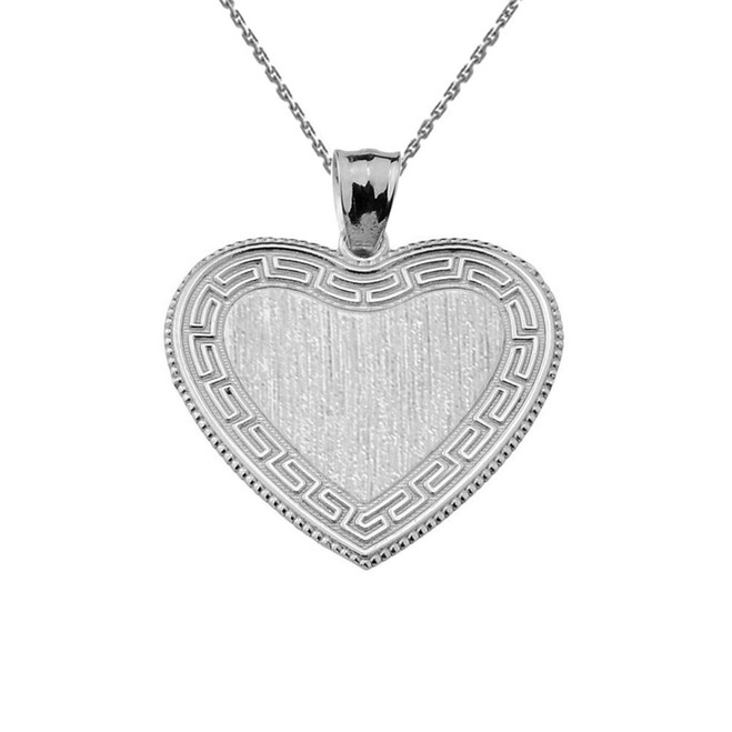 Greek Key White Gold Engravable Heart Pendant