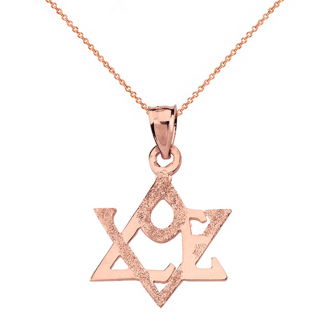 Solid Rose Gold Textured Love Star of David Pendant Necklace