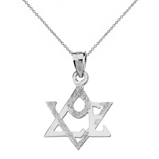 Solid White Gold Textured Love Star of David Pendant Necklace