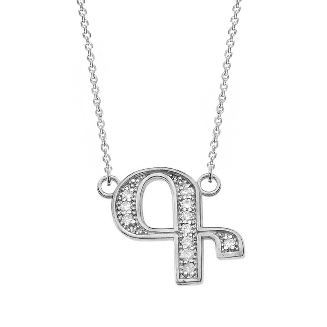 """14K Solid White Gold Armenian Alphabet Diamond Initial """"G"""" or """"K"""" Necklace"""