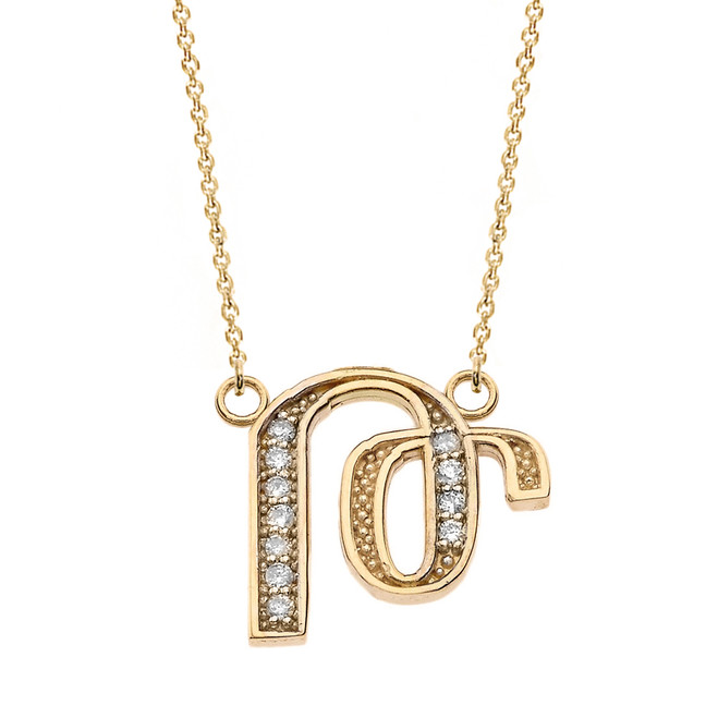 """14K Solid Yellow Gold Armenian Alphabet Diamond Initial """"To"""" Necklace"""