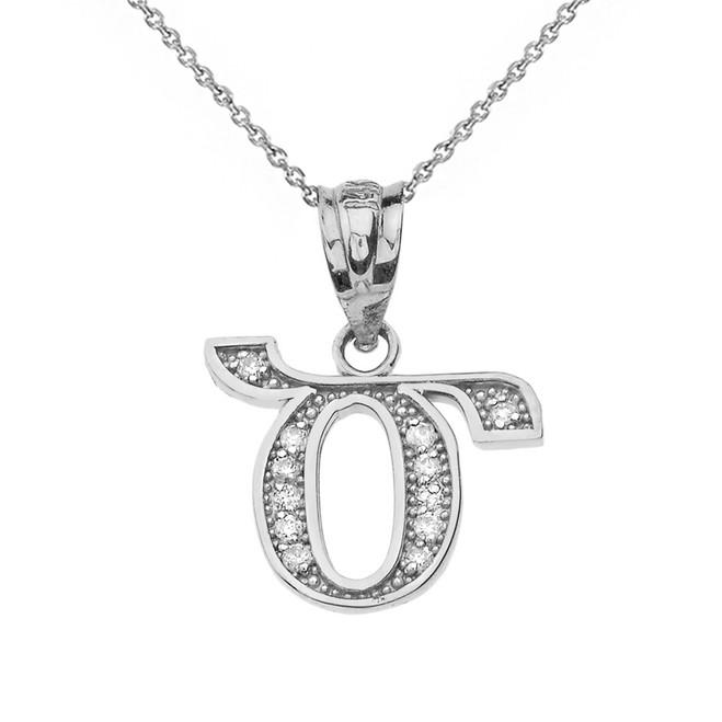 "Solid White Gold Armenian Alphabet Diamond Initial ""Dz"" Pendant Necklace"