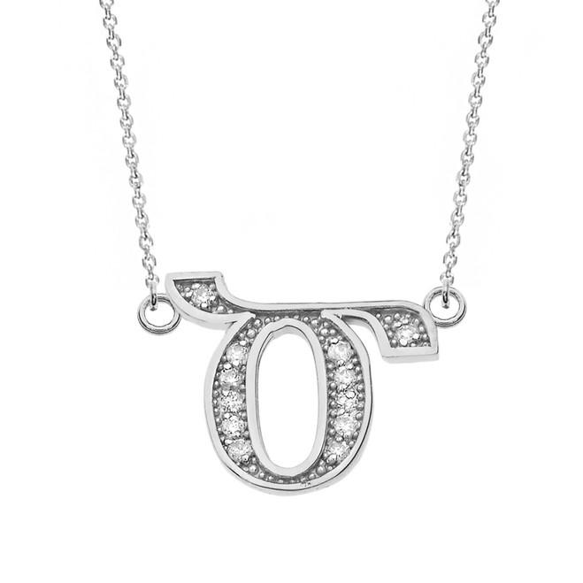 "14K Solid White Gold Armenian Alphabet Diamond Initial ""Dz"" Necklace"