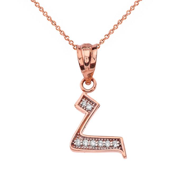 "Solid Rose Gold Armenian Alphabet Diamond Initial ""H"" Pendant Necklace"
