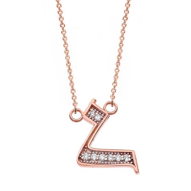 "14K Solid Rose Gold Armenian Alphabet Diamond Initial ""H"" Necklace"
