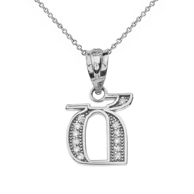 "Solid White Gold Armenian Alphabet Diamond Initial ""Ch"" Pendant Necklace"