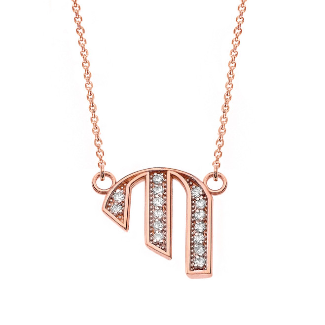 "14K Solid Rose Gold Armenian Alphabet Diamond Initial ""P"" or  ""B"" Necklace"