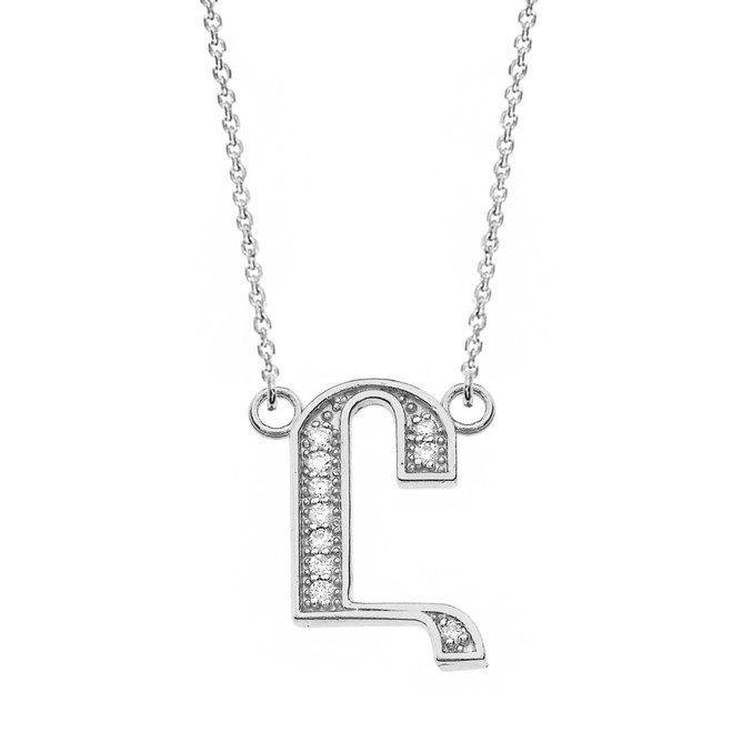 "14K Solid White Gold Armenian Alphabet Diamond Initial ""Uh"" Necklace"