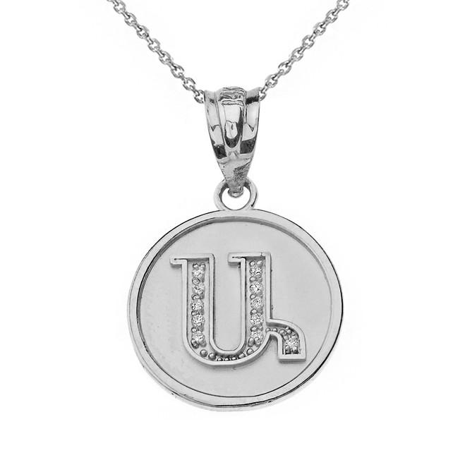 "Solid White Gold Armenian Alphabet Diamond Disc Initial ""A"" Pendant Necklace"