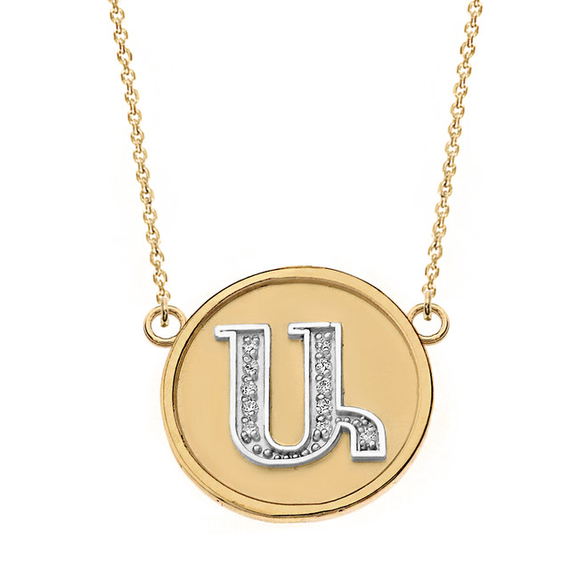 "14K Solid Two Tone Yellow Gold Armenian Alphabet Diamond Disc Initial ""A"" Necklace"
