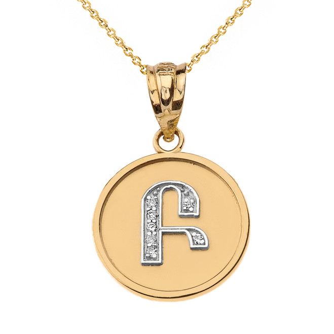 """Solid Two Tone Yellow Gold Armenian Alphabet Diamond Disc Initial """"B"""" or """"P"""" Pendant Necklace"""