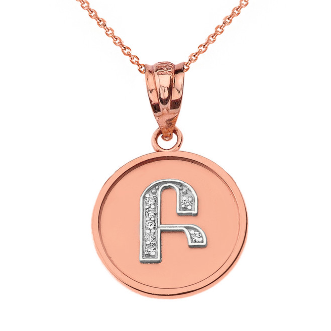 """Solid Two Tone Rose Gold Armenian Alphabet Diamond Disc Initial """"B"""" or """"P"""" Pendant Necklace"""
