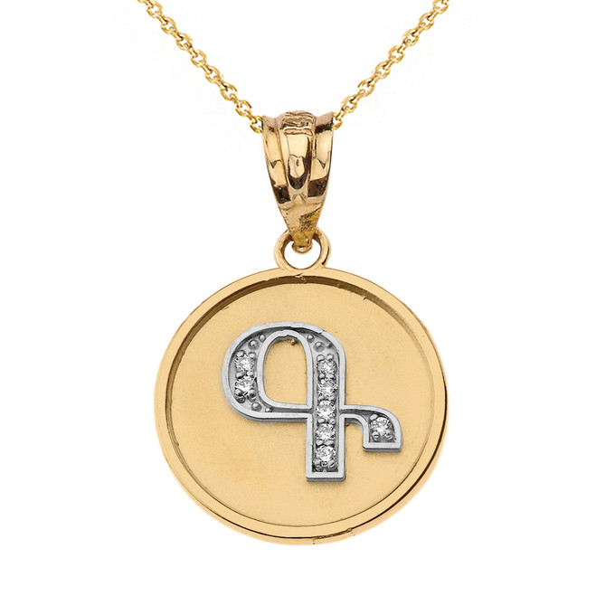 """Solid Two Tone Yellow Gold Armenian Alphabet Diamond Disc Initial """"G"""" or """"K"""" Pendant Necklace"""