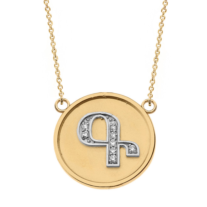 """14K Solid Two Tone Yellow Gold Armenian Alphabet Diamond Disc Initial """"G"""" or """"K"""" Necklace"""