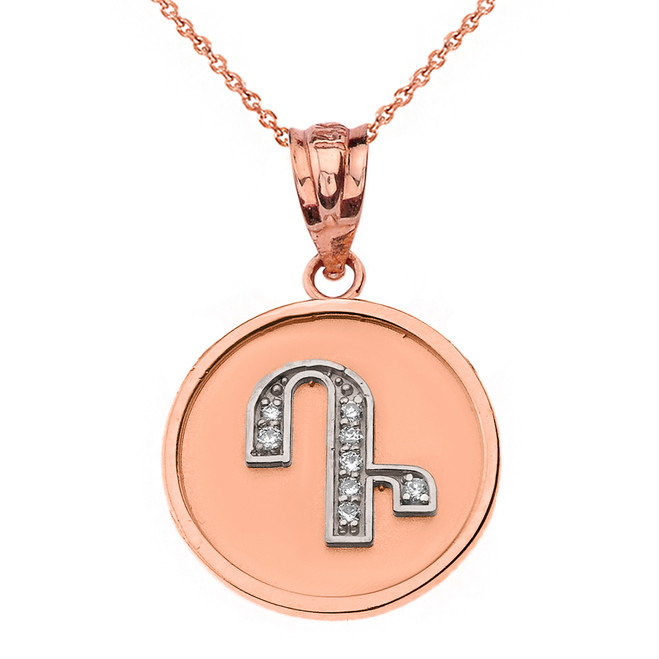 """Solid Two Tone Rose Gold Armenian Alphabet Diamond Disc Initial """"D"""" or """"T"""" Pendant Necklace"""