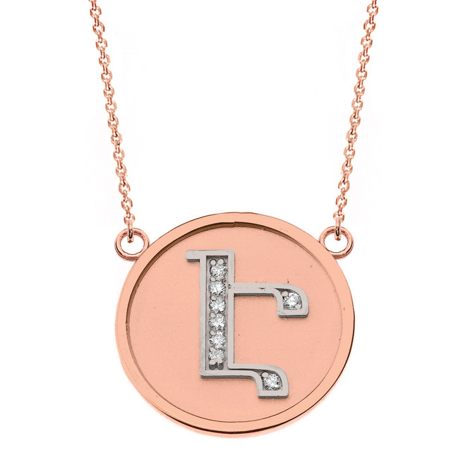 """14K Solid Two Tone Rose Gold Armenian Alphabet Diamond Disc Initial """"Eh"""" Necklace"""