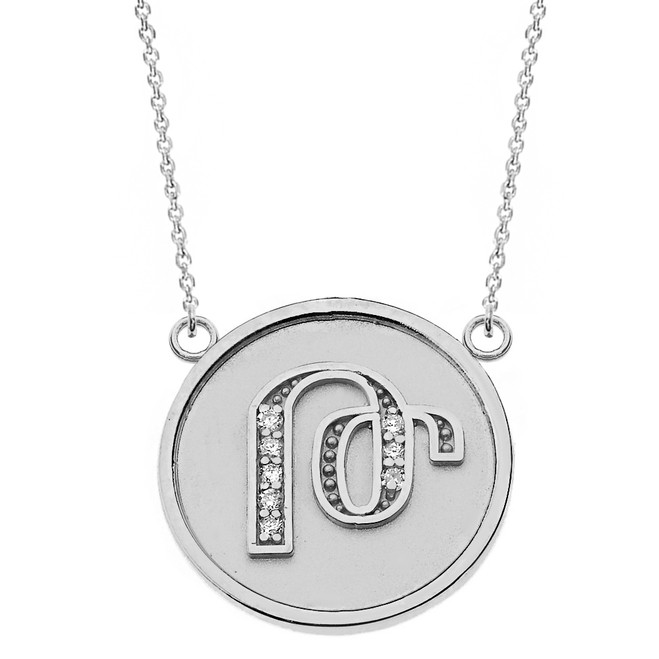 "14K Solid White Gold Armenian Alphabet Diamond Disc Initial ""To"" Necklace"