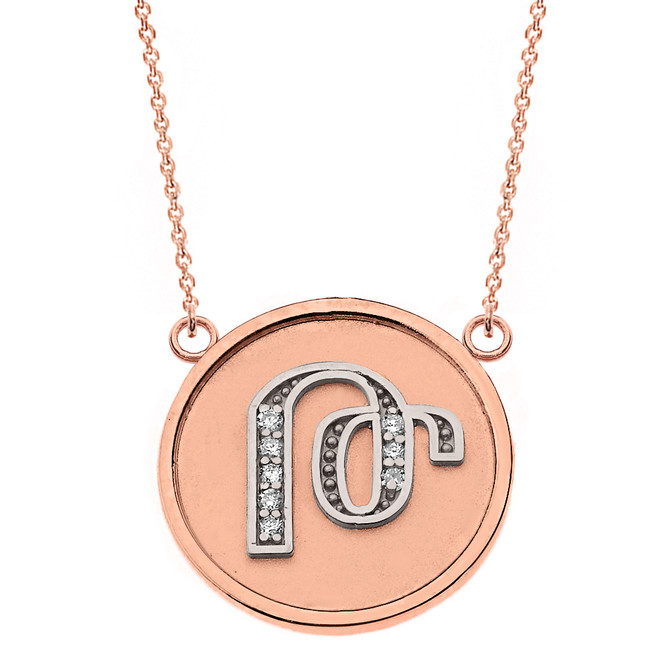 """14K Solid Two Tone Rose Gold Armenian Alphabet Diamond Disc Initial """"To"""" Necklace"""