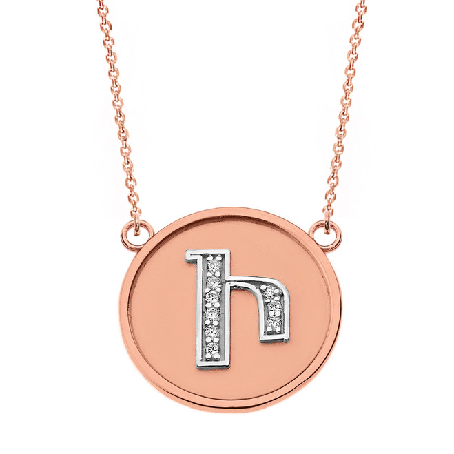 """14K Solid Two Tone Rose Gold Armenian Alphabet Diamond Disc Initial """"I"""" Necklace"""