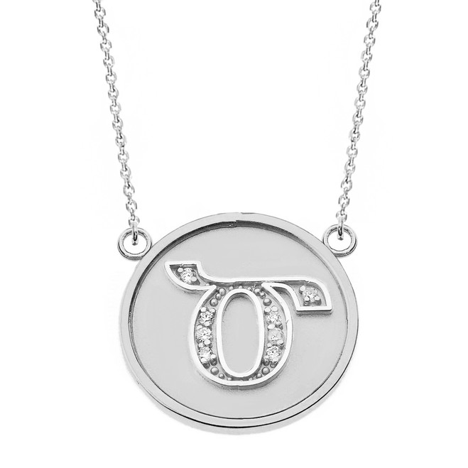 "14K Solid White Gold Armenian Alphabet Diamond Disc Initial ""Dz"" Necklace"