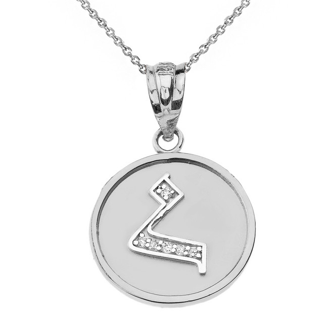 "Solid White Gold Armenian Alphabet Diamond Disc Initial ""h"" Pendant Necklace"