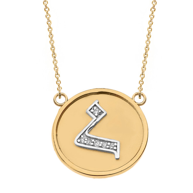 """14K Solid Two Tone Yellow Gold Armenian Alphabet Diamond Disc Initial """"h"""" Necklace"""