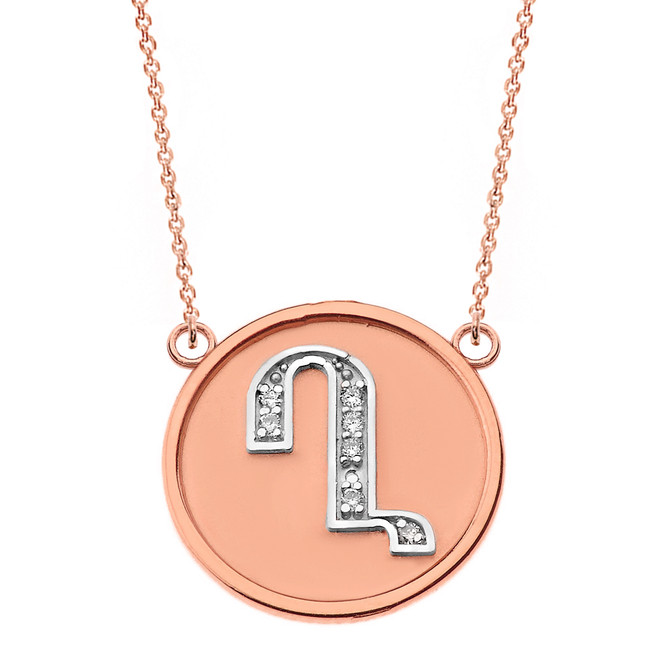 """14K Solid Two Tone Rose Gold Armenian Alphabet Diamond Disc Initial """"Gh"""" Necklace"""