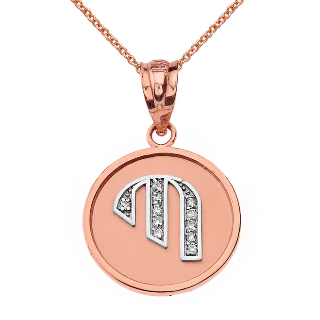 """Solid Two Tone Rose Gold Armenian Alphabet Diamond Disc Initial  """"P"""" or """"B"""" Pendant Necklace"""