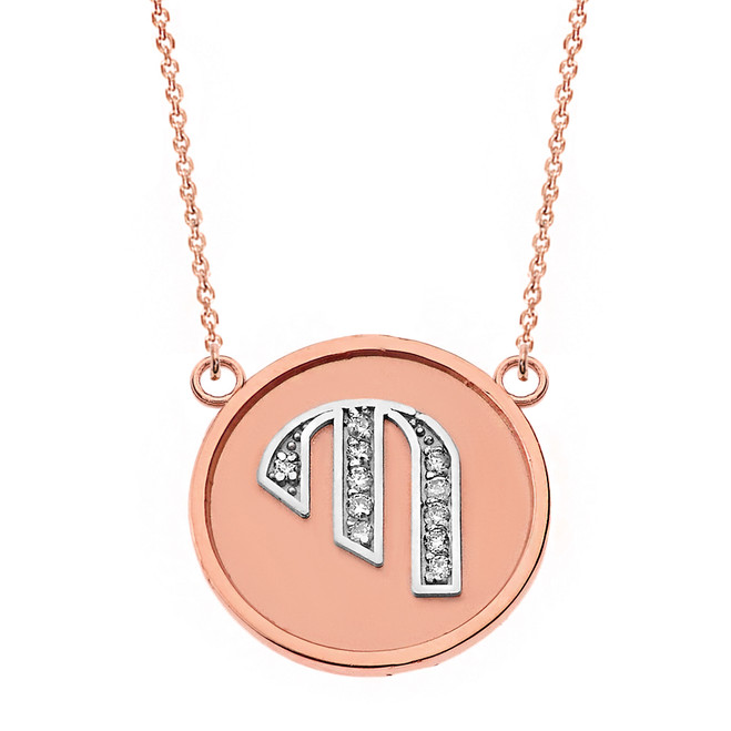 """14K Solid Two Tone Rose Gold Armenian Alphabet Diamond Disc Initial P"""" or """"B"""" Necklace"""