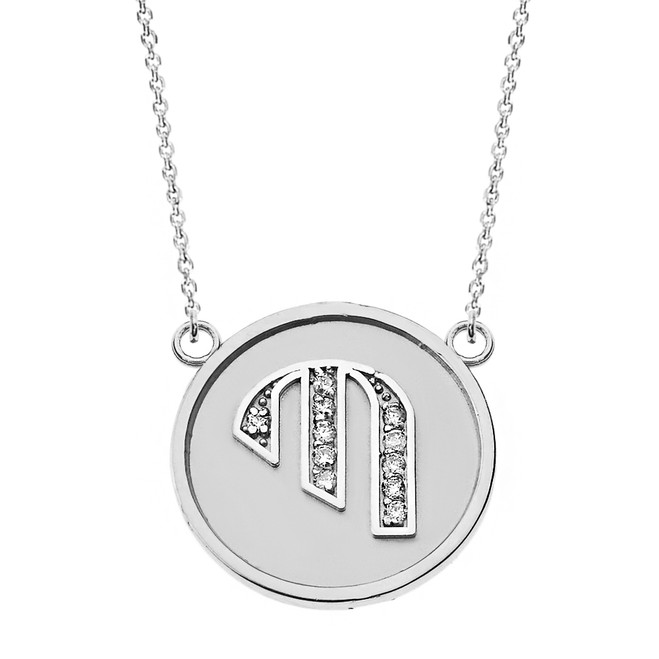 """14K Solid White Gold Armenian Alphabet Diamond Disc Initial """"P"""" or """"B"""" Necklace"""