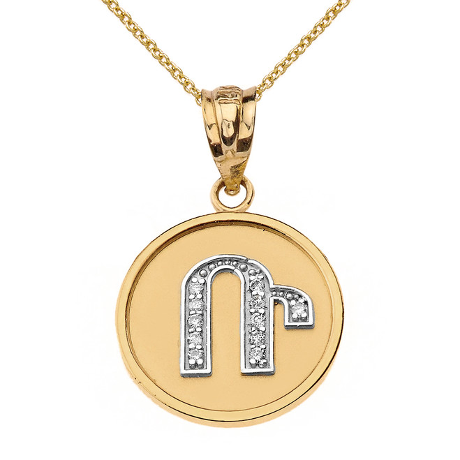 """Solid Two Tone Yellow Gold Armenian Alphabet Diamond Disc Initial """"R"""" Pendant Necklace"""