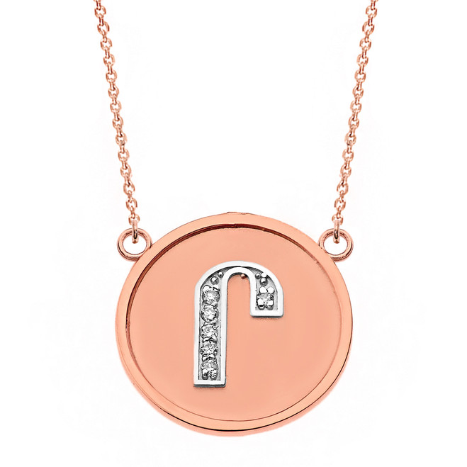"14K Solid Two Tone Rose Gold Armenian Alphabet Diamond Disc Initial ""Ru""  Necklace"