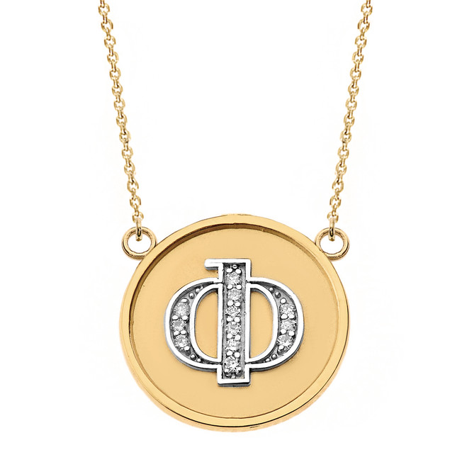 """14K Solid Two Tone Yellow Gold Armenian Alphabet Diamond Disc Initial """"F""""  Necklace"""