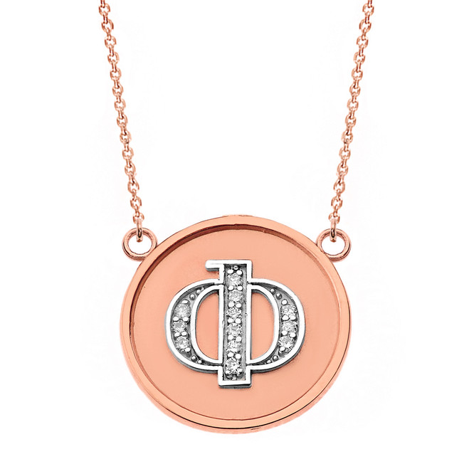 """14K Solid Two Tone Rose Gold Armenian Alphabet Diamond Disc Initial """"F""""  Necklace"""