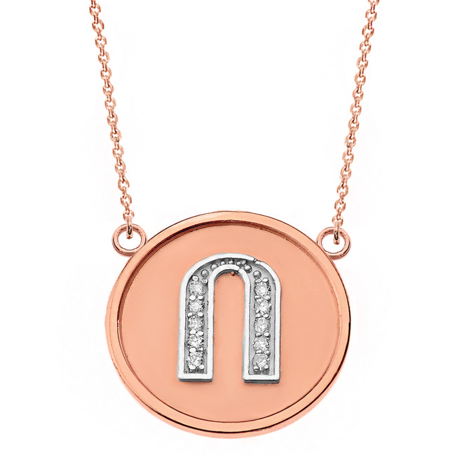 "14K Solid Two Tone Rose Gold Armenian Alphabet Diamond Disc Initial ""O""  Necklace"