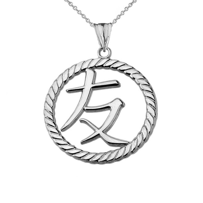 Chinese/ Japanese Friendship Symbol in Rope Pendant Necklace in White Gold