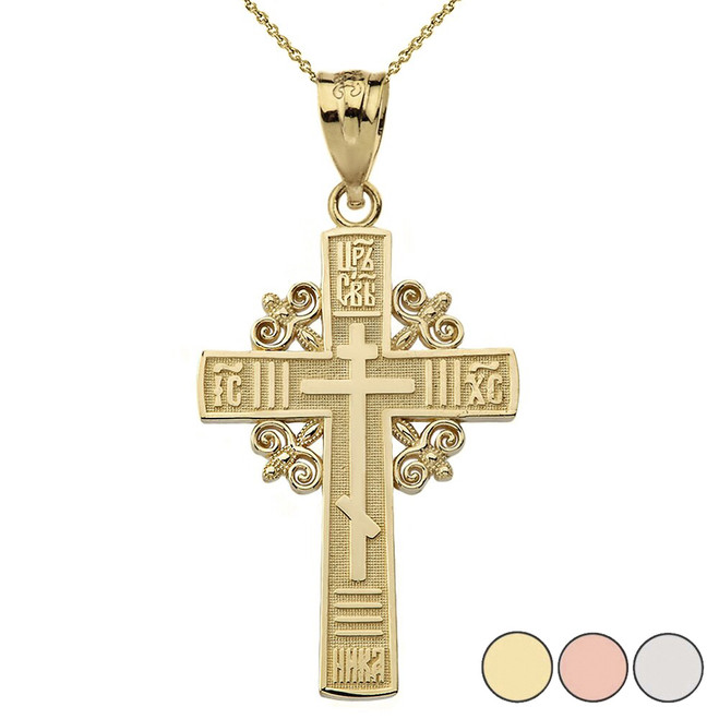 Eastern Orthodox Cross Pendant Necklace in Gold (Yellow/Rose/White)