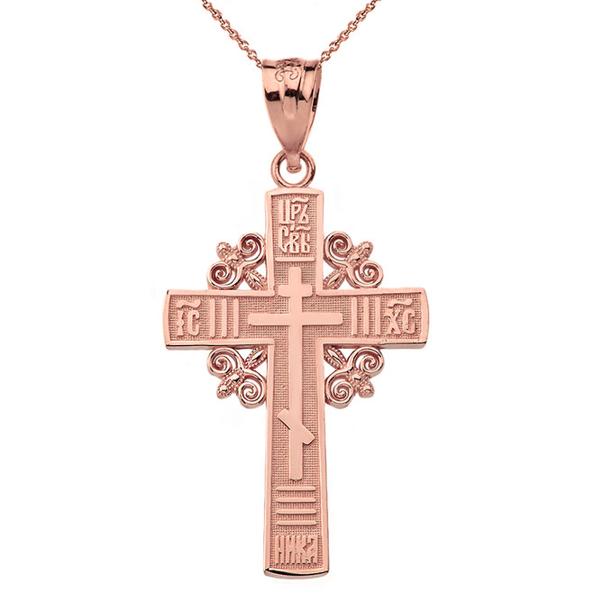 Solid Rose Gold Eastern Orthodox Cross Pendant Necklace