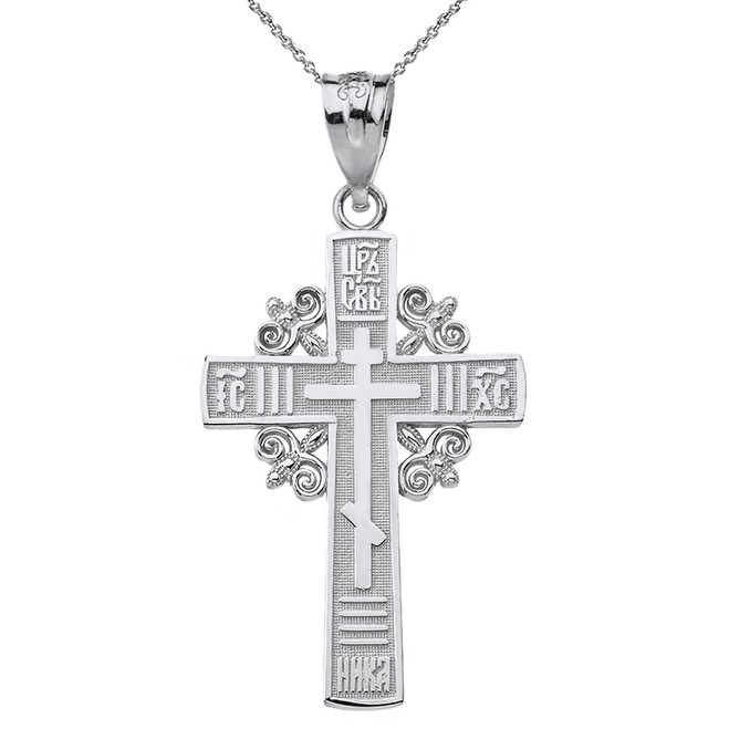 Solid White Gold Eastern Orthodox Cross Pendant Necklace