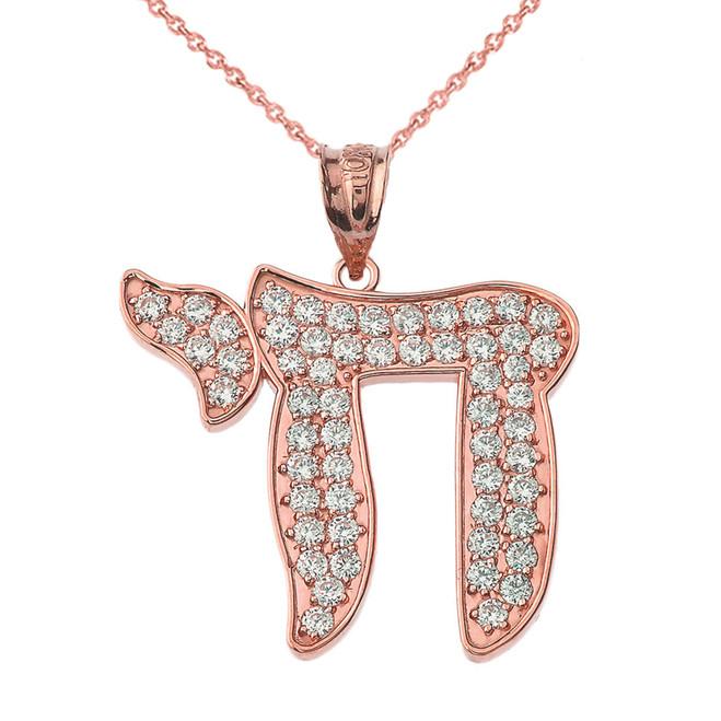 "Bold Chic Diamond Chai Pendant Necklace in Rose Gold (1.1"")"