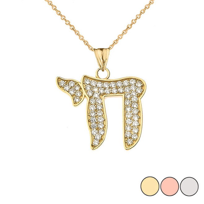 "Diamond  Chic Chai Pendant Necklace in Gold (Yellow/Rose/White) (0.75"")"