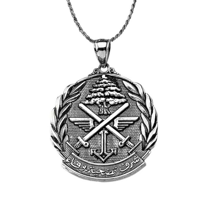 """Lebanese Army Emblem Pendant Necklace ( 1.32"""" ) in Oxidized Sterling Silver"""