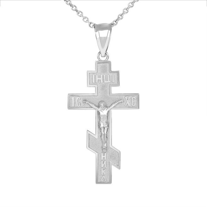 Jesus Crucifix Russian Orthodox Cross Pendant Necklace in White Gold