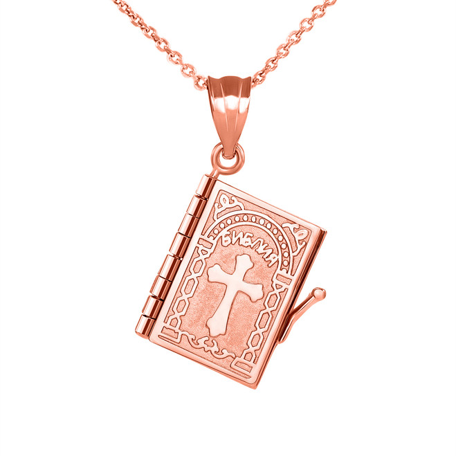 3D Moveable Russian Bible Pendant Necklace in Rose Gold
