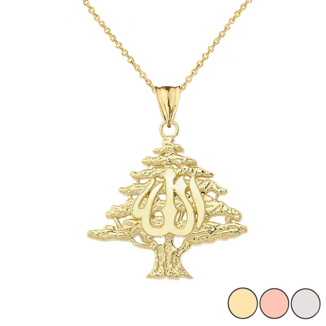 Lebanese Cedar Tree With (ALLAH)Pendant Necklace In Gold (Yellow/Rose/White)