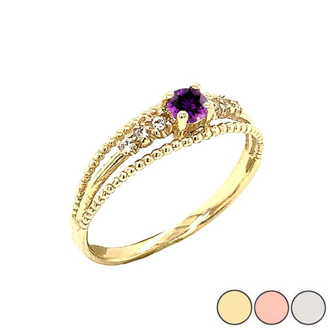 Genuine Amethyst and Diamond Modern Engagement/Promise Ring in Gold (Yellow/Rose/White)