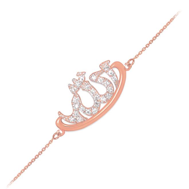 14k Rose Gold Allah CZ Studded Islamic Bracelet